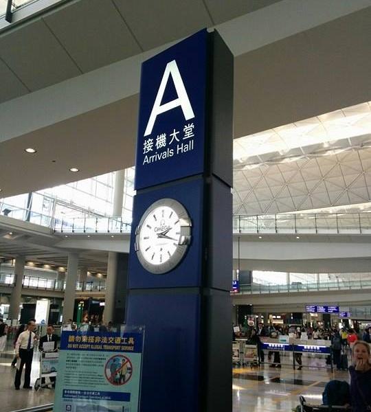 Hackerfarm Shenzhen Tour 2017 – The Arrival