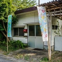 2018-07-24 Teahouse Photo Gallery DSC08411