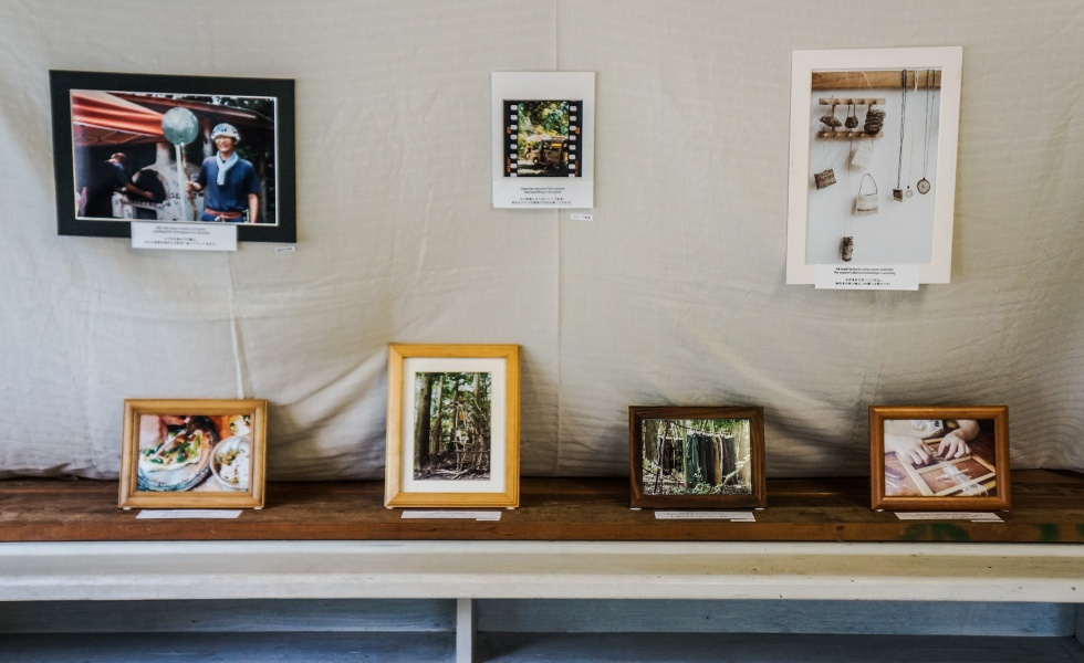 Photo Gallery Exhibition at Hackerfarm Teahouse